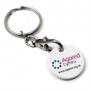 Round Trolley Coin Keyring