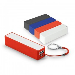 Full colour power bank 2000mAh